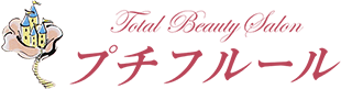 Total Beauty Salon プチフルール